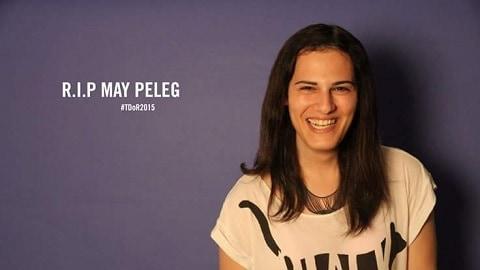 May Peleg