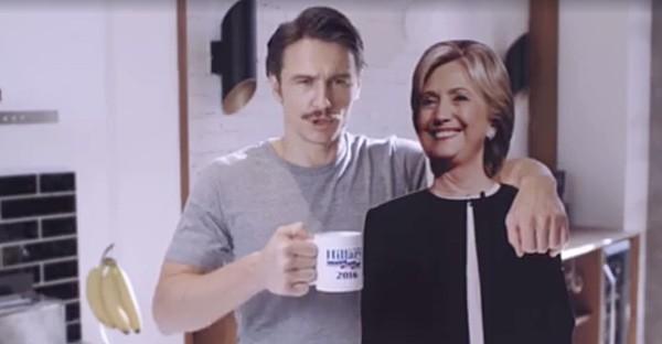 James Franco Hillary
