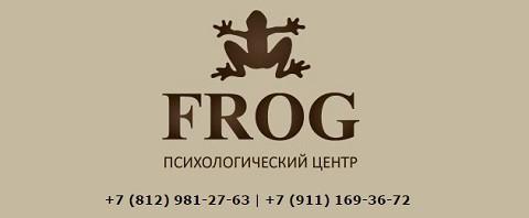 helpine-FROG-st-petersburg-russia