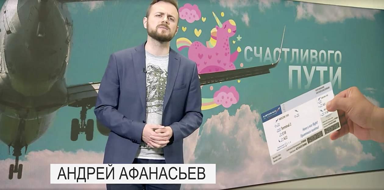 russian tv station