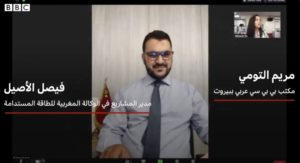 bbc arabic explosion