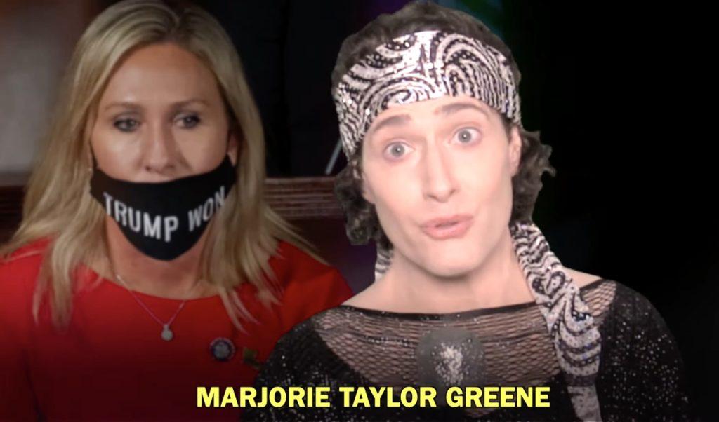 Randy Rainbow Marjorie Taylor Greene