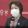 Japan Names Female 7-Time Olympian to Take Job of Disgraced Olympic Chief Who Said Women Talk Too Much: WATCH