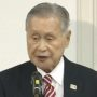 Olympics Chief Yoshiro Mori Resigns for Saying Women Talk Too Much and Annoy Him